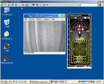 リモート操作中のPC画面